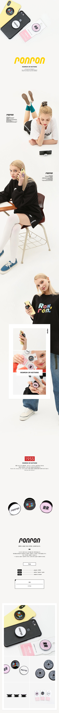 론론(RONRON) smart tok