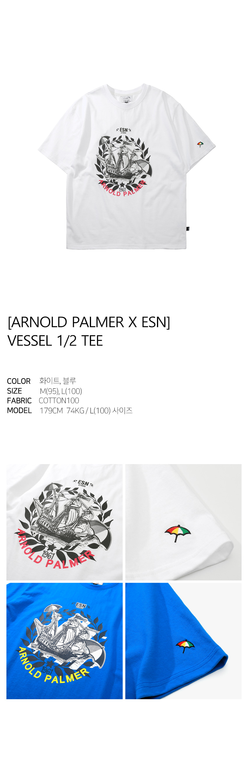 [ARNOLD PALMER X ESN] Vessel 1/2 Tee white