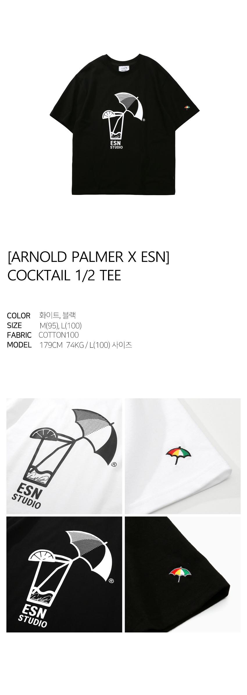 [ARNOLD PALMER X ESN] Cocktail 1/2 Tee black