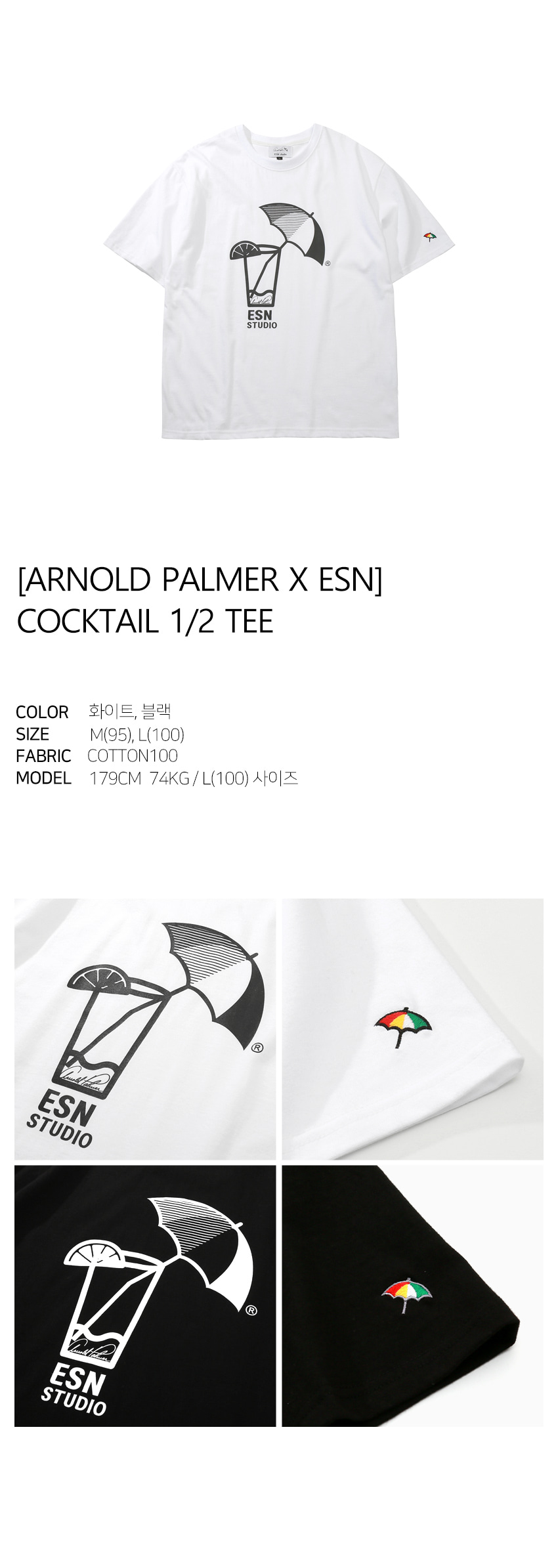 [ARNOLD PALMER X ESN] Cocktail 1/2 Tee white