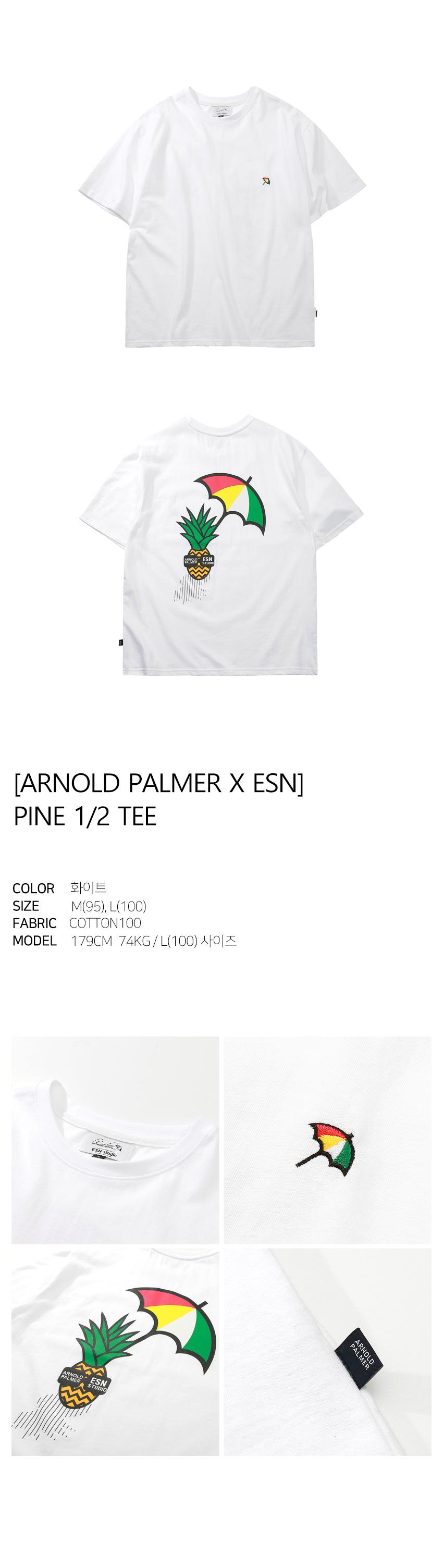 [ARNOLD PALMER X ESN] Pine 1/2 Tee white