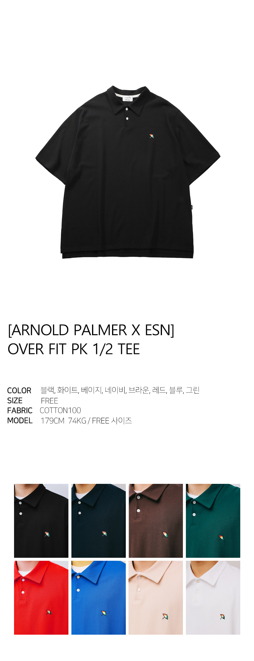 이에스엔(ESN) [ARNOLD PALMER X ESN] Over fit PK 1/2 Tee black