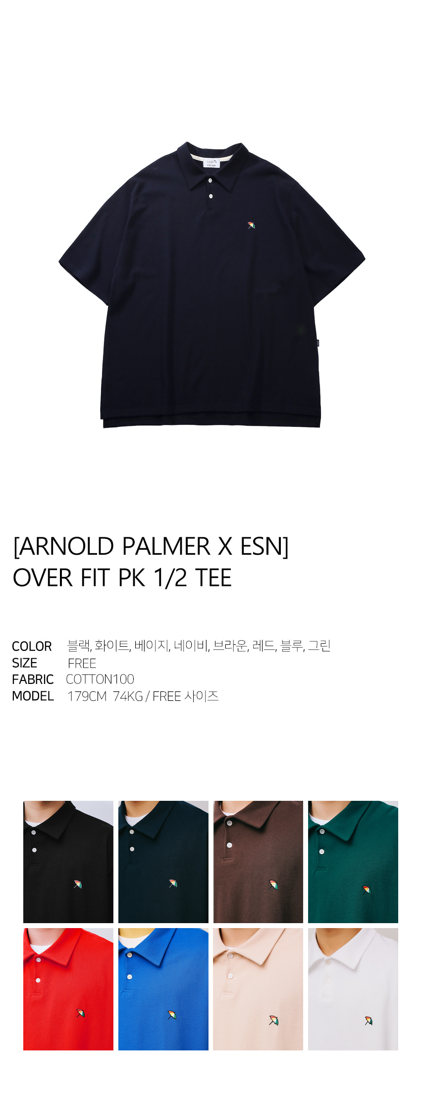 [ARNOLD PALMER X ESN] Over fit PK 1/2 Tee navy