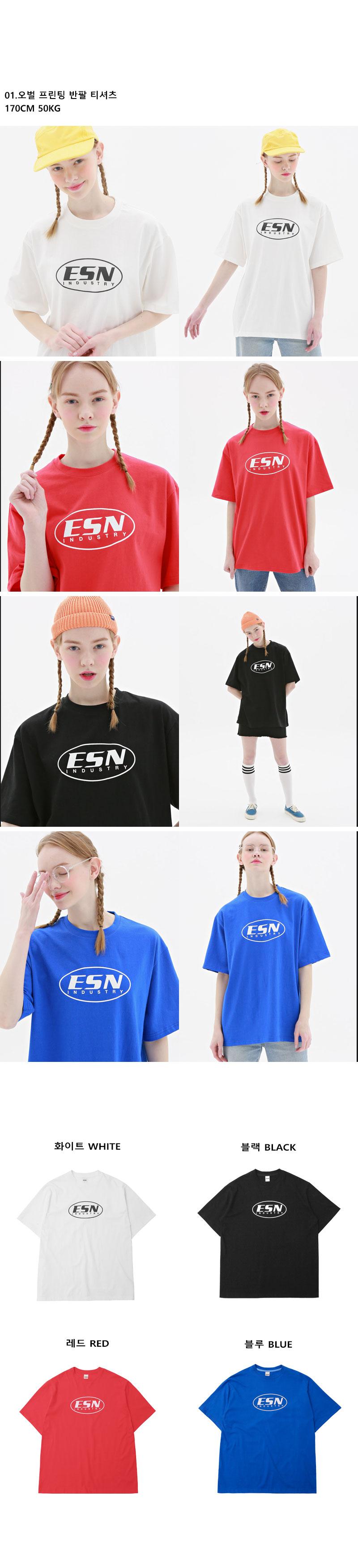 (1+1)이에스엔 프린팅 반팔 티셔츠