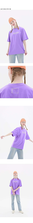 이에스엔 더블 프린팅 반팔 티셔츠 (3color)